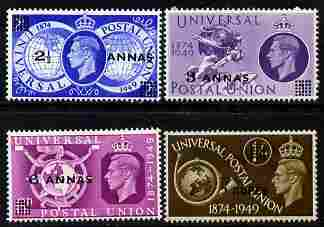British Postal Agencies in Eastern Arabia 1949 KG6 75th Anniversary of Universal Postal Union perf set of 4 mounted mint, SG 31-34