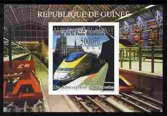 Guinea - Conakry 2009 15th Anniversary of Eurostar #1 individual imperf deluxe sheet unmounted mint. Note this item is privately produced and is offered purely on its thematic appeal as Michel 7156