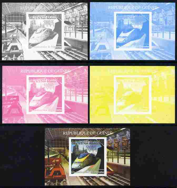 Guinea - Conakry 2009 15th Anniversary of Eurostar #1 individual deluxe sheet as Michel 7156 - the set of 5 imperf progressive proofs comprising the 4 individual colours plus all 4-colour composite, unmounted mint