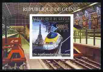 Guinea - Conakry 2009 15th Anniversary of Eurostar #2 individual imperf deluxe sheet unmounted mint. Note this item is privately produced and is offered purely on its thematic appeal as Michel 7157