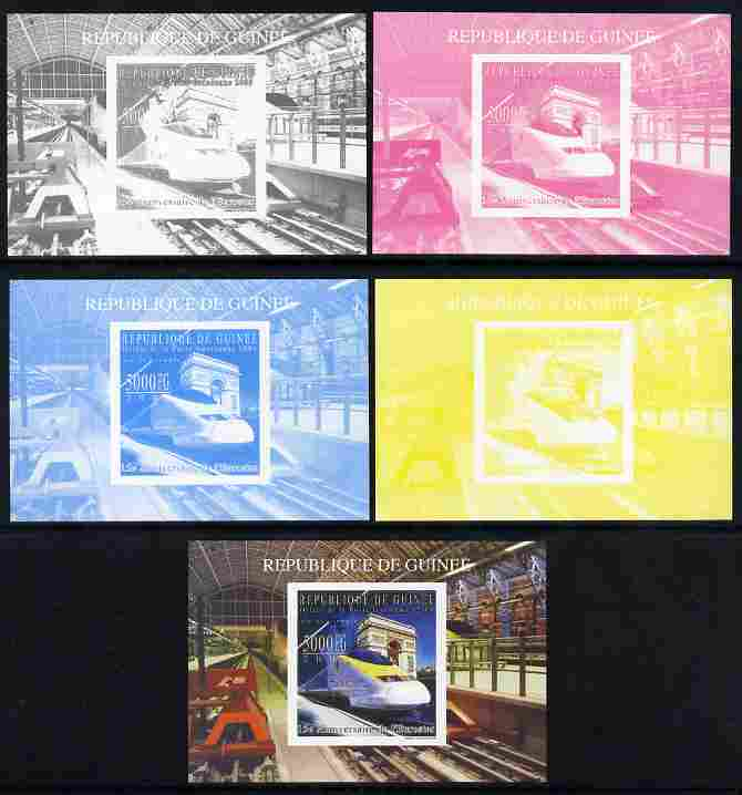 Guinea - Conakry 2009 15th Anniversary of Eurostar #3 individual deluxe sheet as Michel 7158 - the set of 5 imperf progressive proofs comprising the 4 individual colours plus all 4-colour composite, unmounted mint