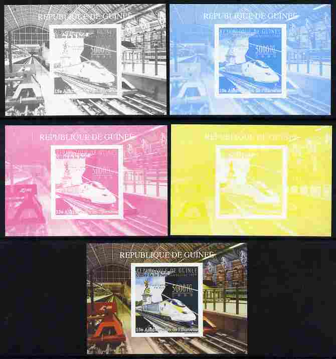 Guinea - Conakry 2009 15th Anniversary of Eurostar #6 individual deluxe sheet as Michel 7161 - the set of 5 imperf progressive proofs comprising the 4 individual colours plus all 4-colour composite, unmounted mint