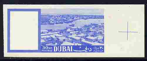 Dubai 1964 View of Dubai 30np imperf marginal proof single in blue only unmounted mint minor wrinkles as SG 83