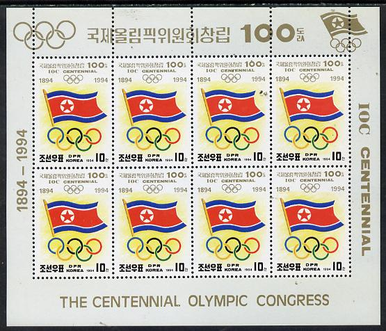 North Korea 1994 Olympic Centenary sheetlet #1 containing 8 x 10ch values (Flag & Rings)