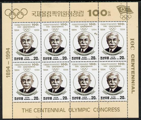 North Korea 1994 Olympic Centenary sheetlet #2 containing 8 x 20ch values (Pierre de Coubertin, Founder) unmounted mint