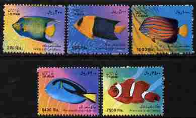 Iran 2010 Fish perf set of 5 unmounted mint