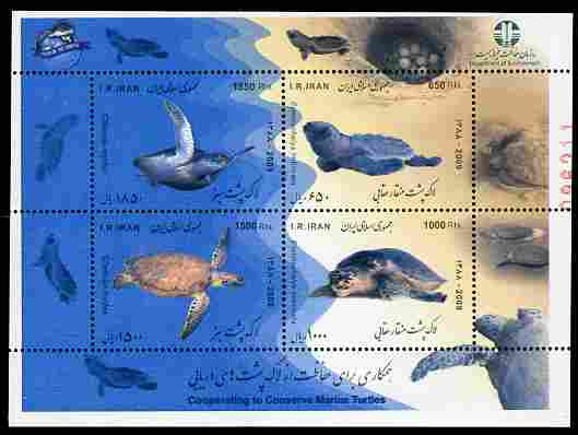 Iran 2010 Conserve Marine Turtles perf m/sheet unmounted mint