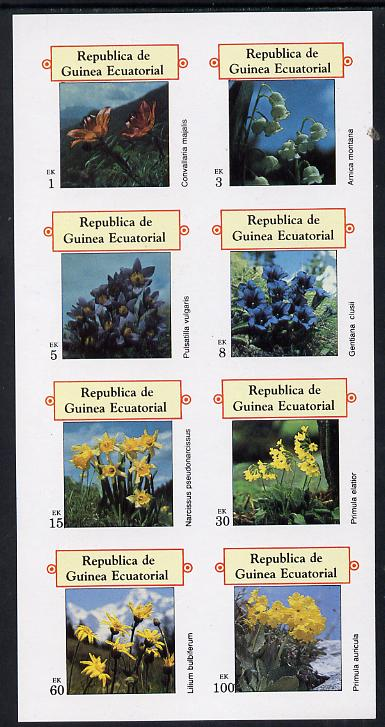 Equatorial Guinea 1977 Flowers imperf set of 8 (Mi 1213-20B) unmounted mint