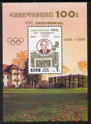 North Korea 1994 Olympic Centenary m/sheet #1 (Juan Antonio Samaranch), stamps on olympics    sport
