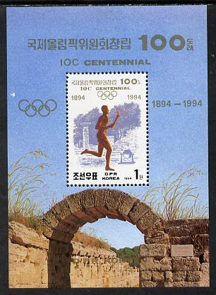 North Korea 1994 Olympic Centenary m/sheet #2 (Runner with Torch) unmounted mint