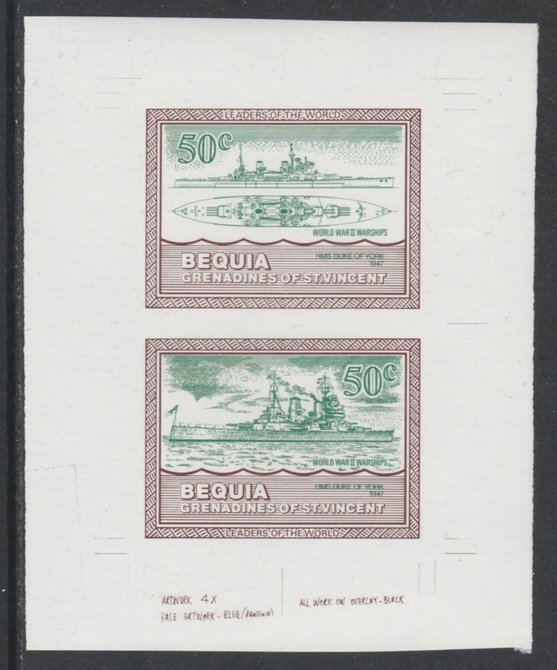 St Vincent - Bequia 1985 Warships of World War 2, 50c HMS Duke of York individual imperf se-tenant colour trial proof in green & brown with white background, ex Format International archives