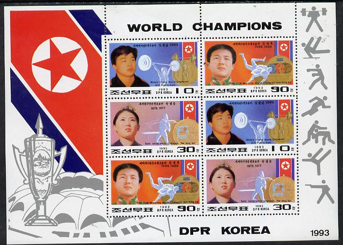North Korea 1993 World Champions sheetlet #1 containing 2 each of 10ch, 30ch & 90ch values unmounted mint
