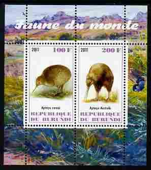 Burundi 2011 Fauna of the World - Kiwis perf sheetlet containing 2 values unmounted mint