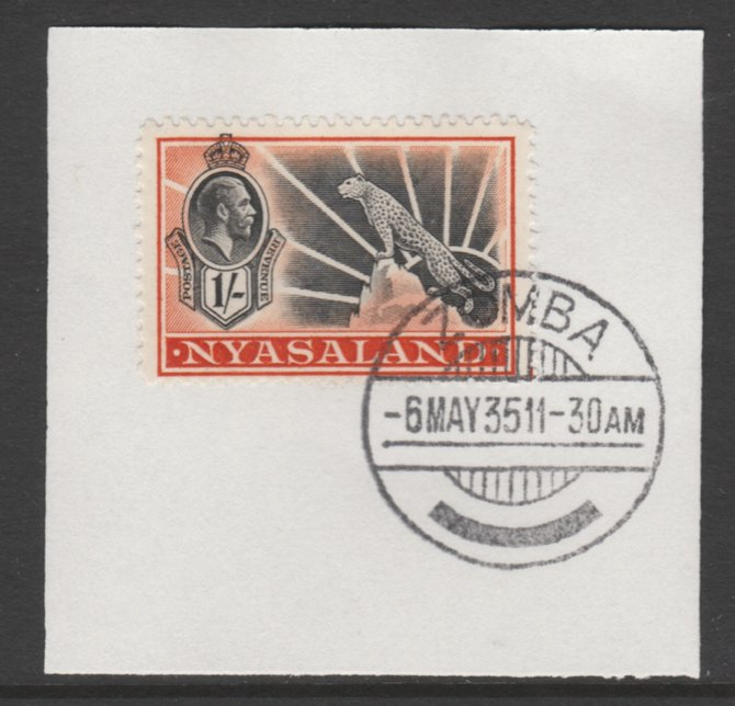 Nyasaland 1934-35 KG5 Leopard Symbol 1s black & orange SG 122 on piece with full strike of Madame Joseph forged postmark type 314