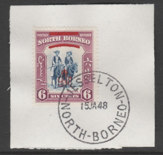 North Borneo 1947 KG6 Crown Colony 6c SG 339 on piece with full strike of Madame Joseph forged postmark type 311