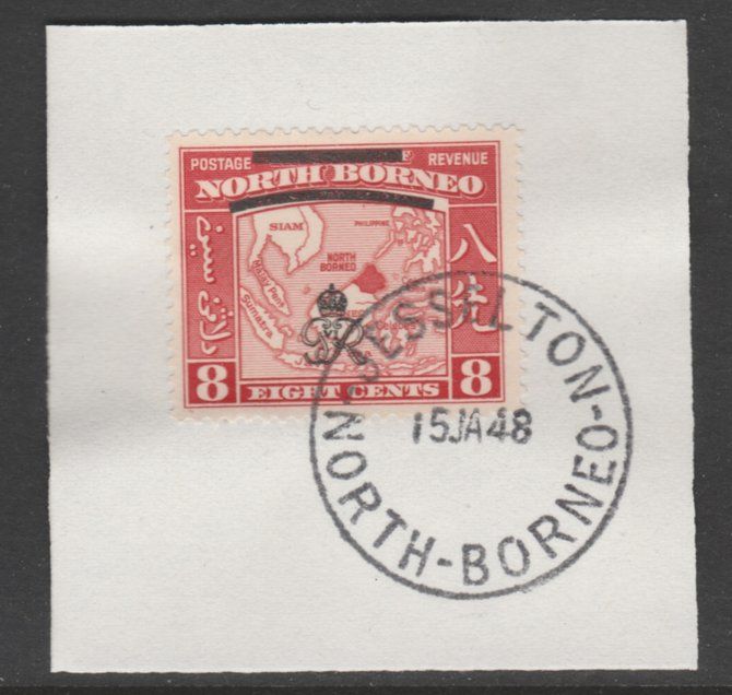 North Borneo 1947 KG6 Crown Colony 8c SG 340 on piece with full strike of Madame Joseph forged postmark type 311