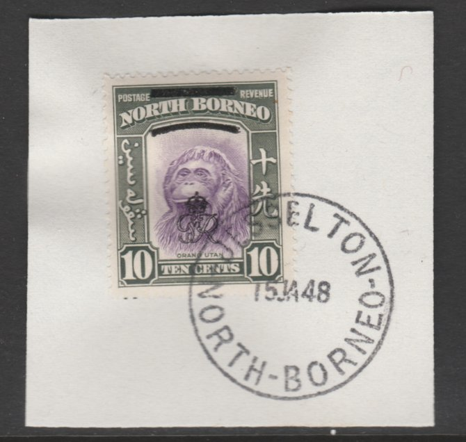North Borneo 1947 KG6 Crown Colony 10c SG 341 on piece with full strike of Madame Joseph forged postmark type 311