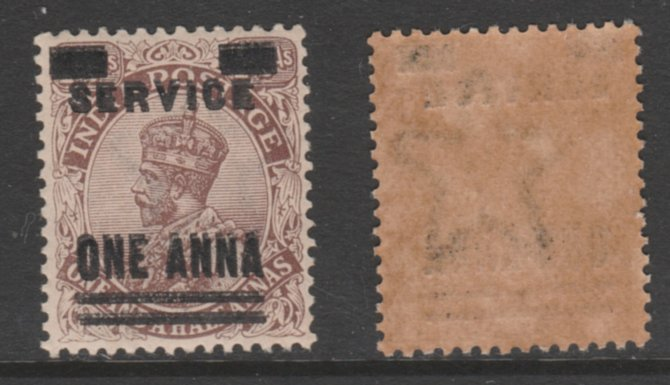 India - Official 1926 1a on 1.5a (type B) with surcharge doubled, unmounted mint but overall toning, status uncertain SGO107 var