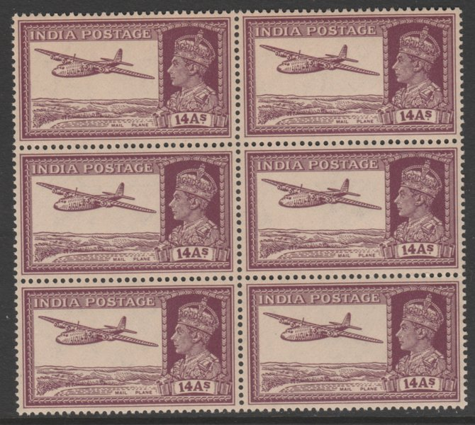 India 1940-43 KG6 Armstrong Whitworth 14a purple block of 6 unmounted mint but overall toning, SG 277