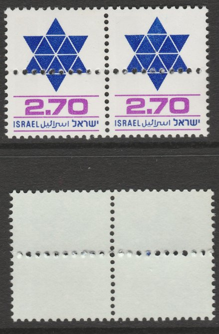 Israel 1975 Star of David definitive I�2.70 horiz pair with additional row of horizontal perfs unmounted mint SG 623avar. Note: the stamps are genuine but the additional perfs are a slightly different gauge identifying it to be a forgery.