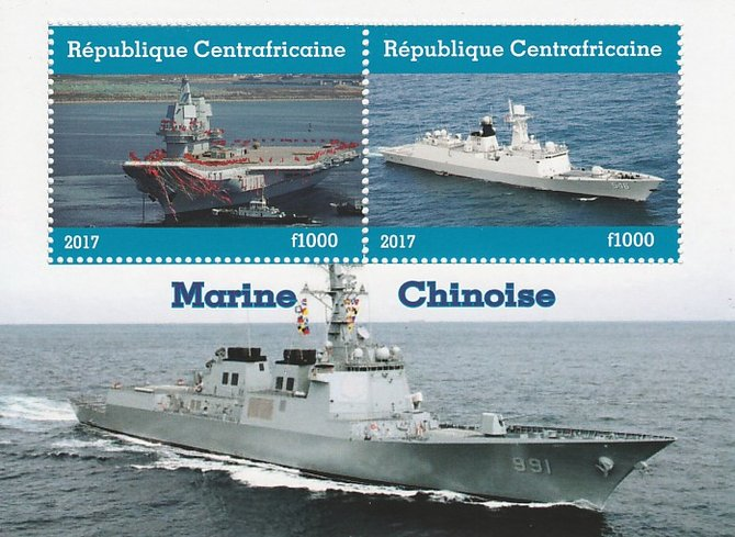 Central African Republic 2017 Ships of China perf sheetlet containing 2 values unmounted mint. Note this item is privately produced and is offered purely on its thematic appeal