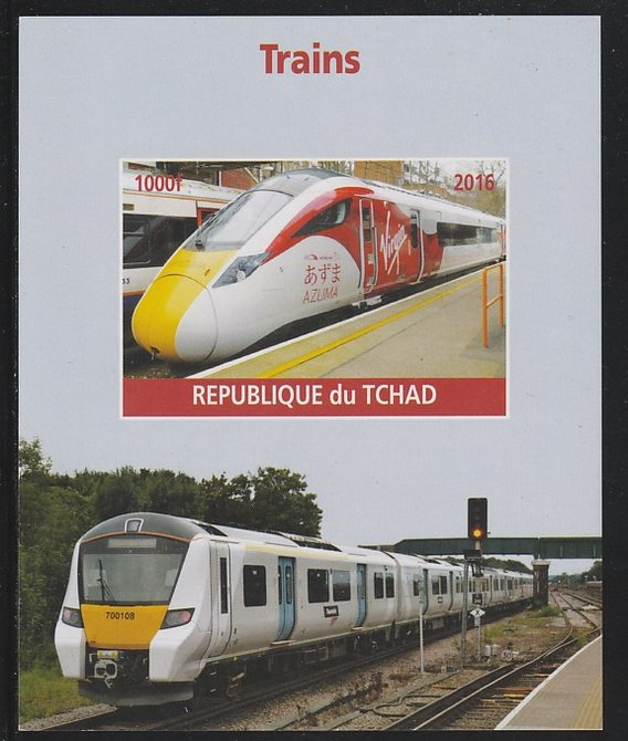 Chad 2016 Modern Trains #1 imperf s/sheet containing 1 value unmounted mint. Note this item is privately produced and is offered purely on its thematic appeal. .