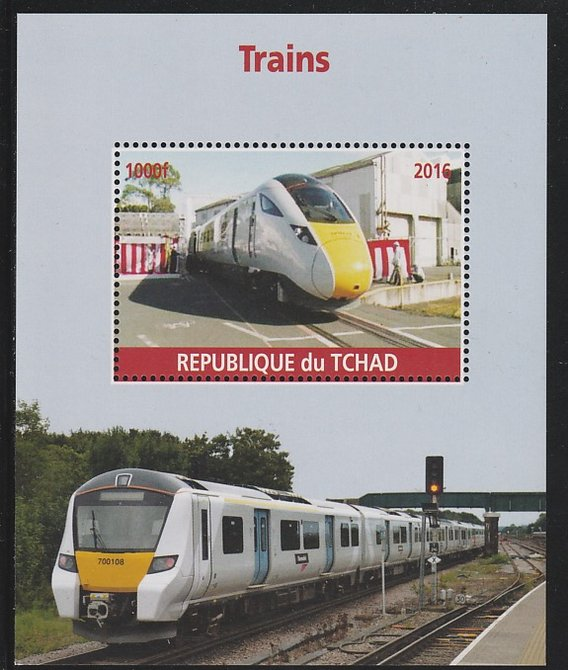 Chad 2016 Modern Trains #2 perf s/sheet containing 1 value unmounted mint. Note this item is privately produced and is offered purely on its thematic appeal. .