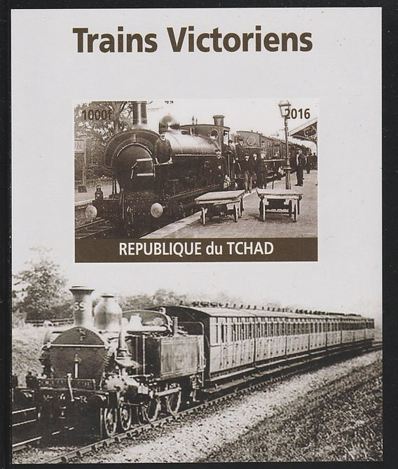 Chad 2016 Victorian Trains #2 imperf s/sheet containing 1 value unmounted mint. Note this item is privately produced and is offered purely on its thematic appeal. .