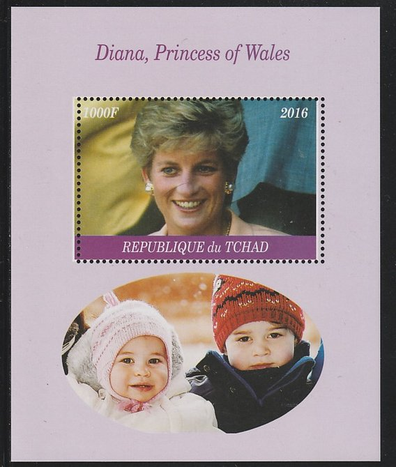 Chad 2016 Diana  Princess of Wales perf s/sheet containing 1 value unmounted mint. Note this item is privately produced and is offered purely on its thematic appeal. . , stamps on royalty, stamps on diana, stamps on
