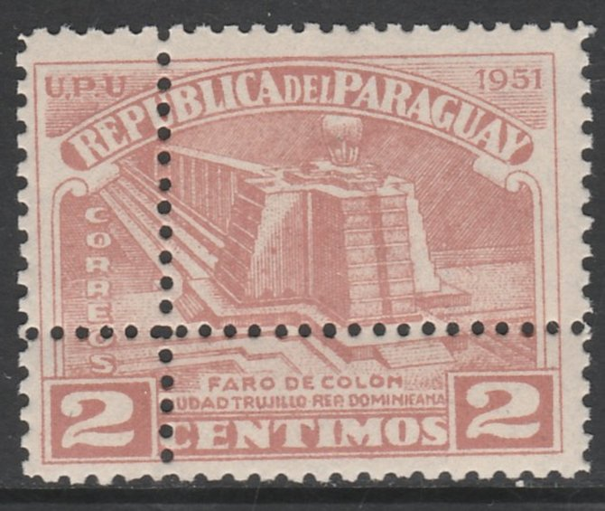 Paraguay 1952 Columbus Memorial - Lighthouse 2c pale red-brown with perforations doubled, unmounted mint as SG 701. Note: the stamp is genuine but the additional perfs are a very slightly different gauge identifying it to be a forgery.