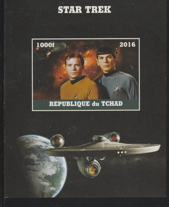 Chad 2016 Star Trek imperf s/sheet containing 1 value unmounted mint. Note this item is privately produced and is offered purely on its thematic appeal. .