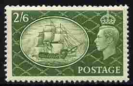 Great Britain 1951 KG6 Festival High Value 2s6d HMS Victory unmounted mint, SG 509