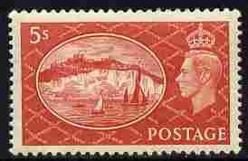 Great Britain 1951 KG6 Festival High Value 5s White Cliffs of Dover unmounted mint, SG 510