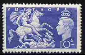Great Britain 1951 KG6 Festival High Value 10s St George & the Dragon unmounted mint, SG 511