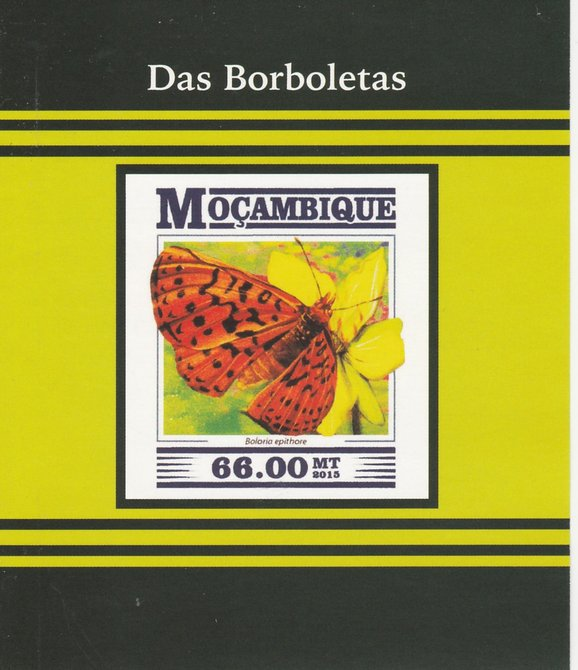 Mozambique 2015 Butterflies #2 imperf deluxe sheet unmounted mint. Note this item is privately produced and is offered purely on its thematic appeal