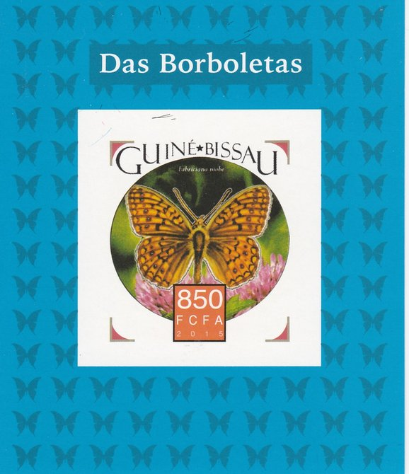 Guinea-Bissau 2015 Butterflies #1 imperf deluxe sheet unmounted mint. Note this item is privately produced and is offered purely on its thematic appeal