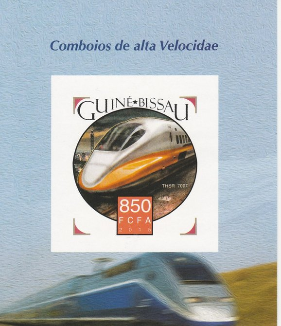 Guinea-Bissau 2015 High Speed Trains #1 imperf deluxe sheet unmounted mint. Note this item is privately produced and is offered purely on its thematic appeal