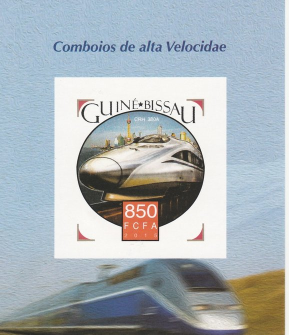 Guinea-Bissau 2015 High Speed Trains #2 imperf deluxe sheet unmounted mint. Note this item is privately produced and is offered purely on its thematic appeal