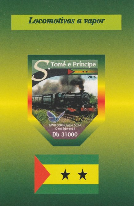 St Thomas & Prince Islands 2015 Steam Trains #1 imperf deluxe sheet unmounted mint. Note this item is privately produced and is offered purely on its thematic appeal