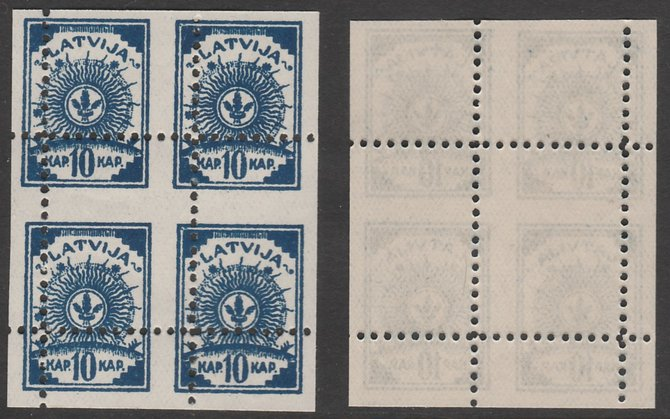 Latvia 1919 Arms 10k blue with perforations dramatically misplaced block of 4 unmounted mint as SG 28 but status uncertain