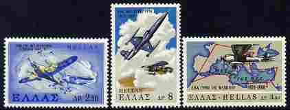 Greece 1968 Royal Hellenic Air Force perf set of 3 unmounted mint, SG 1094-96