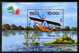 Laos 1985 Italia 85 Stamp Exhibition - Aircraft perf m/sheet unmounted mint SG MS 851