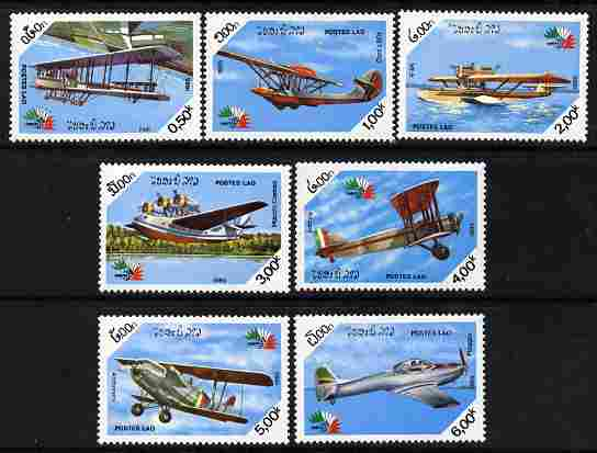 Laos 1985 Italia 85 Stamp Exhibition - Aircraft perf set of 7 unmounted mint SG 844-49