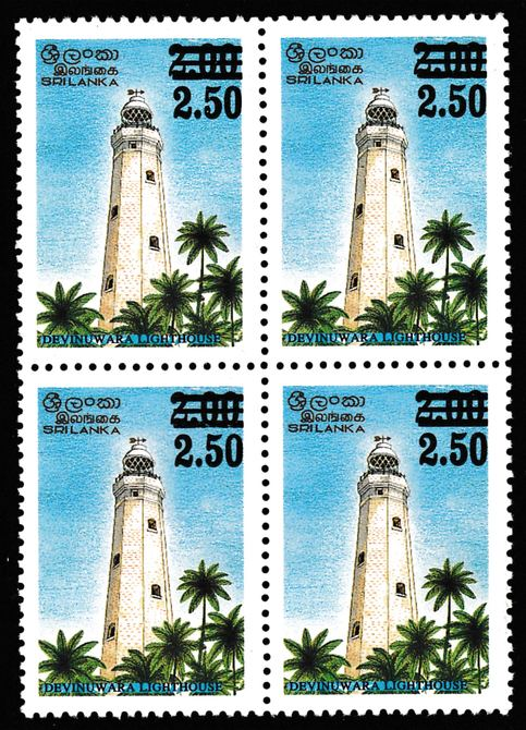 Sri Lanka 1996 Devinuwara Lighthouse 2r surcharged 2r50 (SG type 585), very small quantity surcharged, unmounted mint block of 4, SG 1350