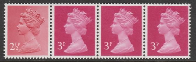 Great Britain 1981 Readers Digest multi-value coil strip of 4 (2.5p, 3p, 3p, 3p) with variety on 2.5d - Curved line in lower right corner and white dot behind Crown unmounted mint
