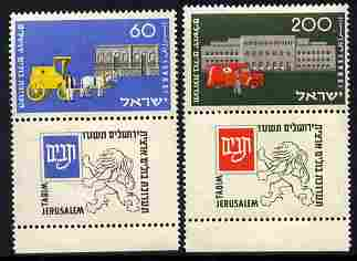 Israel 1954 National Stamp Exhibition perf set of 2 with tabs unmounted mint, SG 98-99