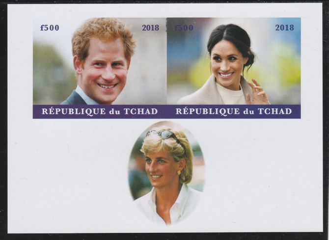 Chad 2018 Harry & Meghan imperf sheetlet containing 2 values unmounted mint. Note this item is privately produced and is offered purely on its thematic appeal.