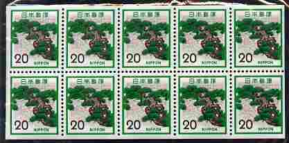 Japan 1971-79 Pine Tree 20y pack pane of 10 unmounted mint SG 1230b