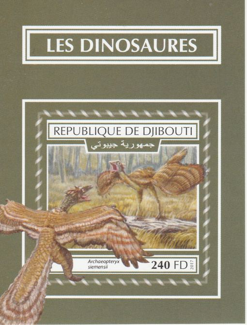 Djibouti 2017 Dinosaurs #2 imperf deluxe sheet unmounted mint. Note this item is privately produced and is offered purely on its thematic appeal.