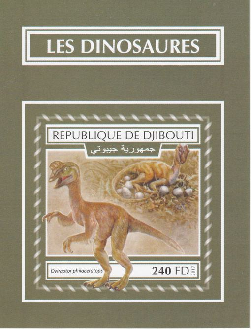 Djibouti 2017 Dinosaurs #3 imperf deluxe sheet unmounted mint. Note this item is privately produced and is offered purely on its thematic appeal.